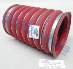 Конектор рез.Fi95 интеркул.DAF CF75-85 01-13r,Solaris