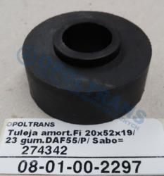 Втулка Амортизатор Fi 20x52x19/23 рез.DAF55/P/ Sabo=