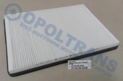 Вставка фильтр.каб.DAF 95XF,XF95/105/106 OE