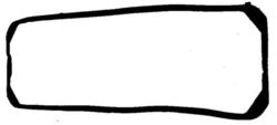 Прокладка Поддонмаслян.маслян.DAF XF95 XF250/280/315/355 Reinz
