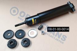 Амортизатор 44x73 Fi16/I VO.FH/FM/FL-05r/T/ Monroe