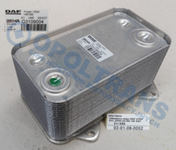 Радиатор масла DAF CF85 -13r,XF95 02-06r OE